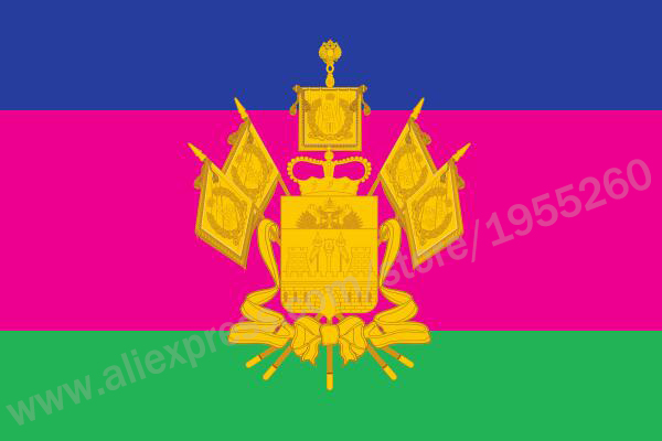 Флаг Краснодарский край 3x5 футов 90x150 cm флаги федеральной объектов России баннеры
