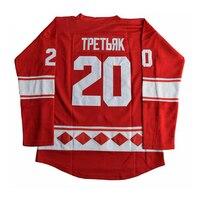 Horlohawkใหม่ราคาถูกVladislav Tretiak #20 TPETBRK #24 MAKAROVล้าหลังCCCPรัสเซียแดงฮอกกี้น้ำแข็งย์100%