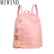 Miwind милые меховые сумка женщин сумки Прекрасные Рюкзаки школьные сумки для подростков Детские рюкзаки женщины мочил TLK059