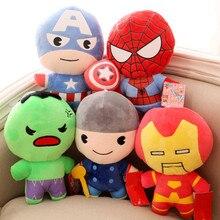 5 шт./лот супергероями из «Мстителей» плюшевые игрушки; Железный человек Халк Американский капитан Супермен Бэтмен Тор Супер Герои экшн детские игрушечные фигурки