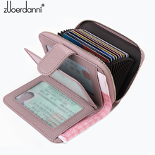 2017 new womens wallet short section multi function card package womens wallet zipper leather driving license leather case wom