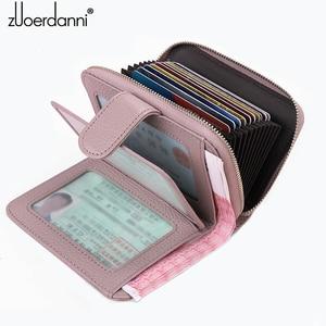Image 1 - محفظة نسائية جديدة لعام 2017 حافظة بطاقات متعددة الوظائف محفظة نسائية بسحاب حافظة جلدية لترخيص القيادة