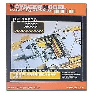 KNL HOBBY Voyager Model PE35838 World War II German III gun E-type combat room internal transformation pieces