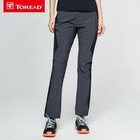 Toread женские походные брюки на открытом воздухе кемпинг быстросохнущие нейлоновые брюки эластичные износостойкие удобные спортивные Легин