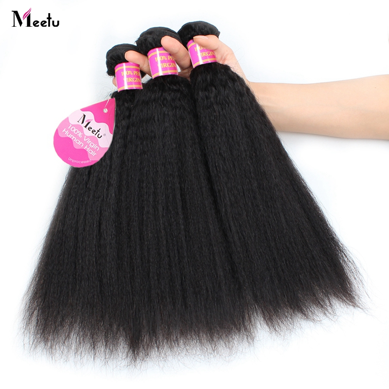 Meetu Malaysian Yaki Straight Human Hair Weave Bundles 1 3 4 Piece/Lot Natural Color Non Remy Human Hair Extensions