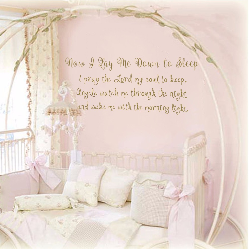Now I Lay Me Down To Sleep Wall Decal Vinyl Wall Stickers Wall Quote