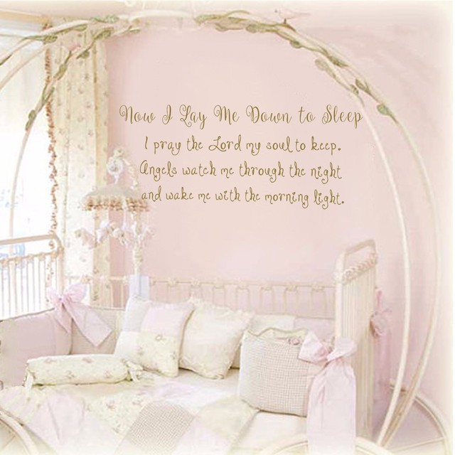Now I Lay Me Down To Sleep Wall Decal Vinyl Wall Stickers Wall - Vinyl wall decals kids