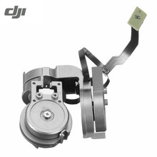 Защита двигателей резиновая для дрона мавик эйр найти dji в каменск уральский