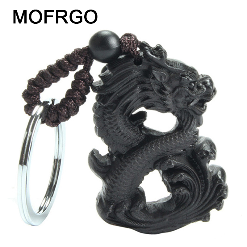 Chinese Traditional Handmade Wood Products Ebony Wood Good Luck Peace Winding Chinese Dragon Car Key Ring Pendant Keychain gibson 2018 memphis es 335 traditional vintage ebony