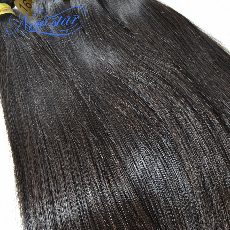 New Star Brazilian Straight Virgin Hair 4 Pcs Weft Human Hair Bundles Natural Color Unprocessed Thick Hair Weaving Extension