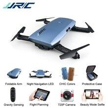 Dalam Stok! JJR/C JJRC H47 ELFIE Ditambah dengan HD Kamera Upgrade Lengan Dilipat RC Drone Quadcopter Helikopter VS H37 Mini Eachine E56