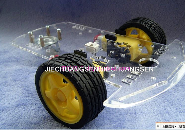 ch ssis de la voiture intelligente 2 roues motrices force le chronologique magn tique moteur. Black Bedroom Furniture Sets. Home Design Ideas