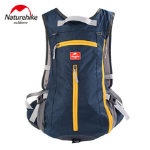 15L Outdoor Breathable Waterproof Nylon Fabric Cycling Backpacks Travel Backpack Daily Bag With Helmet Cap Cover 5Colors