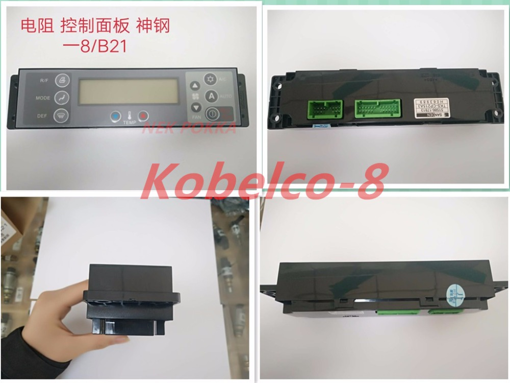 Automotive air conditioning panel for Kobelco-8,Air conditioning controller panel switch for Kobelco -8Automotive air conditioning panel for Kobelco-8,Air conditioning controller panel switch for Kobelco -8