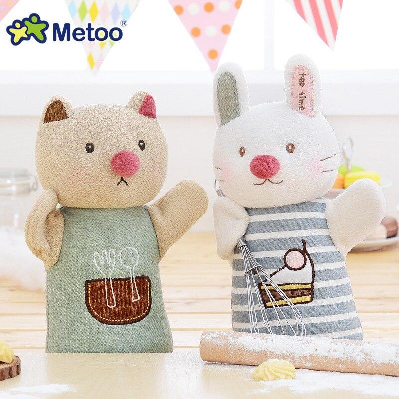 24cm-Mini-Kawaii-Plush-Cartoon-Kids-Toys-for-Girls-Children-Baby-Birthday-Christmas-Gift-Hand-Finger-Puppets-Metoo-Doll-2