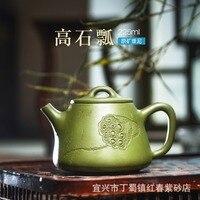 225 ml Yixing Các Nhà Sản Xuất bán buôn teapot tất cả làm bằng tay nguyên mỏ bùn xanh món quà ấm trà b