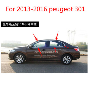 For 2013-2016 peugeot 301 High-quality stainless steel Strips Car Window Trim Decoration Accessories Car styling  10pcs