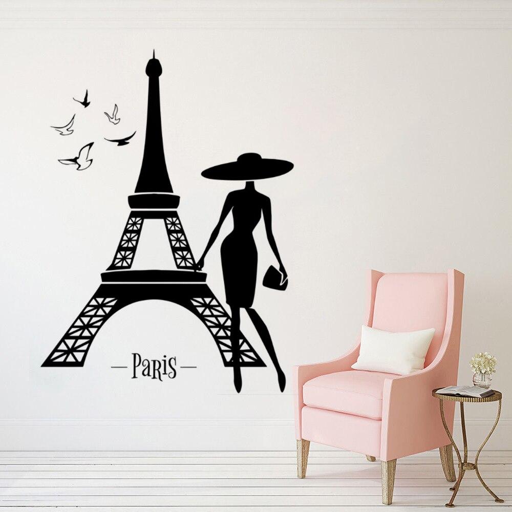 Романтика на стенах