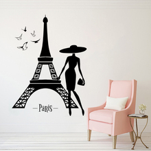 Paris France Romance Wall Sticker Tower Vinyl Decal Beautiful Girl Birds Design Poster Home Decor Gift AY1584
