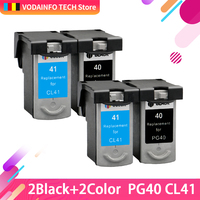 4pack PG40 Compatible Ink Cartridge for Canon PG 40 CL 41 PIXMA iP1800 iP1200 iP1900 iP1600 MX300 MX310 printer