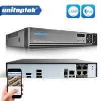 4CH ONVIF 48V 5MP 4MP 2MP POE NVR Network Video Recorder Standalone H 264 H 265