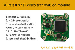 LC329_ WIFI video transmisstion module,transmit AV to WiFi,  infrared camera,support android /ios