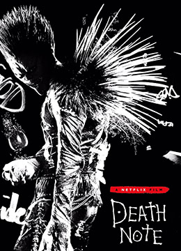 《死亡笔记》2017年美国剧情,犯罪,悬疑电影在线观看