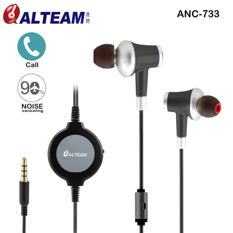 Newest Fashion Portable Bass In-ear Style Wired Earphone Pro ANC Noise Canceling Headset With In-line Microphone for Airplane