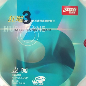 Image 2 - DHS NEO Hurricane 3 NEO Hurricane3 NEO Hurricane 3 Pips In Table Tennis PingPong Rubber with Orange Sponge 2.15 2.2mm