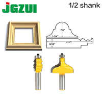 2pcs Picture Frame Router Bits - Complete Set - 1/2 Shank Line knife Woodworking cutter Tenon Cutter for Woodworking Tools