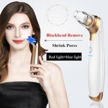 1 Set Facial Pore Nose Blackhead Skin Care Clean Massager USB Electric Face Lift Beauty Machine Face Care Suction Apparatus недорго, оригинальная цена