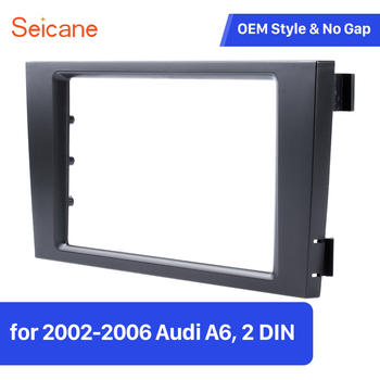 Seicane Dash Panel Kit 2 DIN Car auto Stereo Fascia Radio Frame for 2002 2003 2004 2005 2006 Audi A6 173*98 178*100 178*102mm image