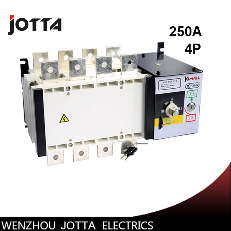 PC grade 250amp 220V 230V 380V 440V 4 pole 3 phase automatic transfer switch ats
