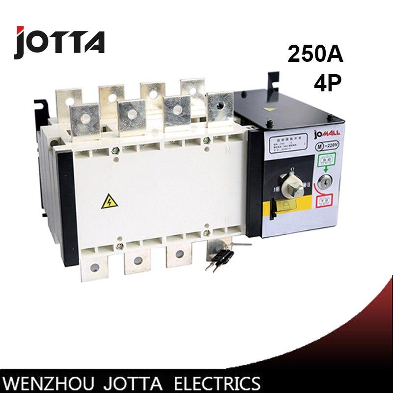 PC grade 250amp 220V/ 230V/380V/440V 4 pole 3 phase automatic transfer switch ats