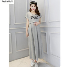 2016 Summer Cotton Maternity Dresses Pregnant Women Big Yards 200 Pounds Breastfeeding Dress Skirt