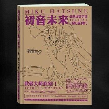 192 صفحة أنيمي هاتسون ميكو ضد الإجهاد كتاب تلوين للكبار الأطفال تخفيف الضغط الرسم تلوين كتاب هدايا