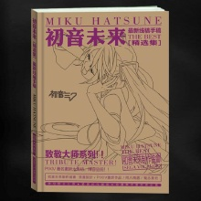 192 Page Anime Hatsune Miku Antistress Colouring Book for Adults Children Relieve Stress Painting Drawing Coloring Book Gifts