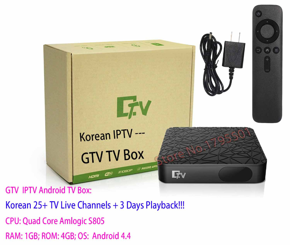 [Genuine] GTV Korean Tvpad 4 tv box Korea Built-in WIFI Android TV Box free korean IPTV HD TV 25 live channels Streaming TVPAD4