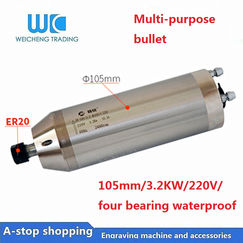 105mm ER20 220V Waterproof engraving machine spindle <font><b>motor</b></font> 3.<font><b>2</b></font> <font><b>KW</b></font> water-cooled 80 electric spindle 800W 1.5 <font><b>KW</b></font>/3 .<font><b>2</b></font> <font><b>KW</b></font>/5 .5 <font><b>KW</b></font> image