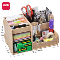 DELI Papeleria Wood 7 Cell Stationery Holder Student Writing Accessories Storage Box Creative Desktop Organizer Office Supplies