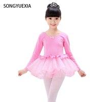 Children Dance Serve Child Practice Serve Girl Show Dance Clothing Short Sleeve Summer Lin Tai Sparring