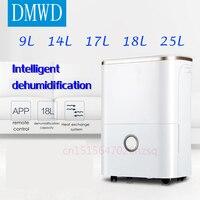DMWD осушитель с легким управлением влажностью белый осушитель воздуха Совместимость для дома ванная комната офис влагопоглощающие Mute