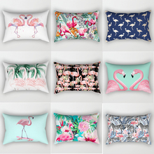 Hot sale tropical beauty flamingo large pillow cases animal cover  rectangle home 70*50cm