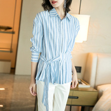 Striped single breasted turn down collar loose straight blouse 2018 new long sleeve women autumn shirts