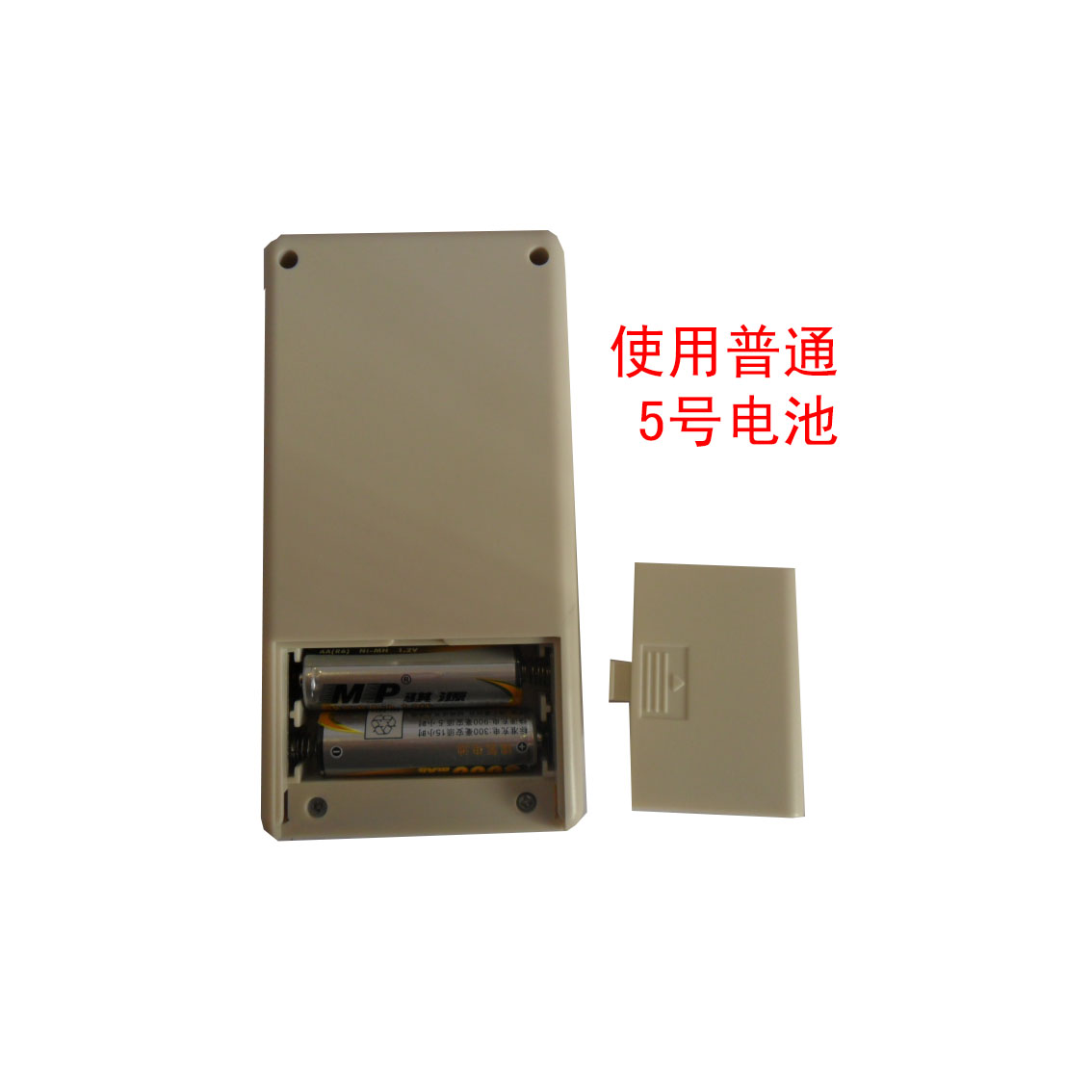 Image 5 - IC тестер транзистор интегральная схема IC тестер-in Запчасти для кондиционера from Бытовая техника
