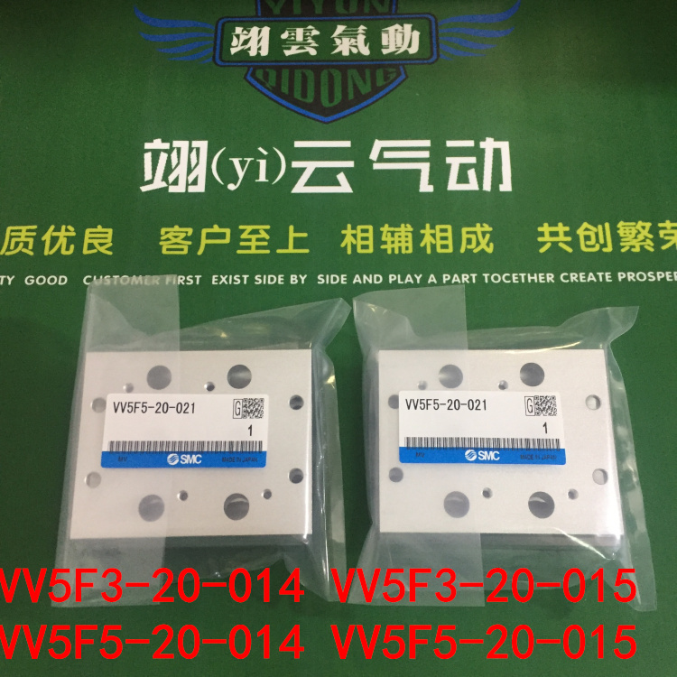 VV5F3-20-014 VV5F3-20-015 VV5F5-20-014 VV5F5-20-015 SMCtype manifold solenoidvalve base series solenoid valve junction plate леска salmo team tournament nylon 150 014 ts4913 014