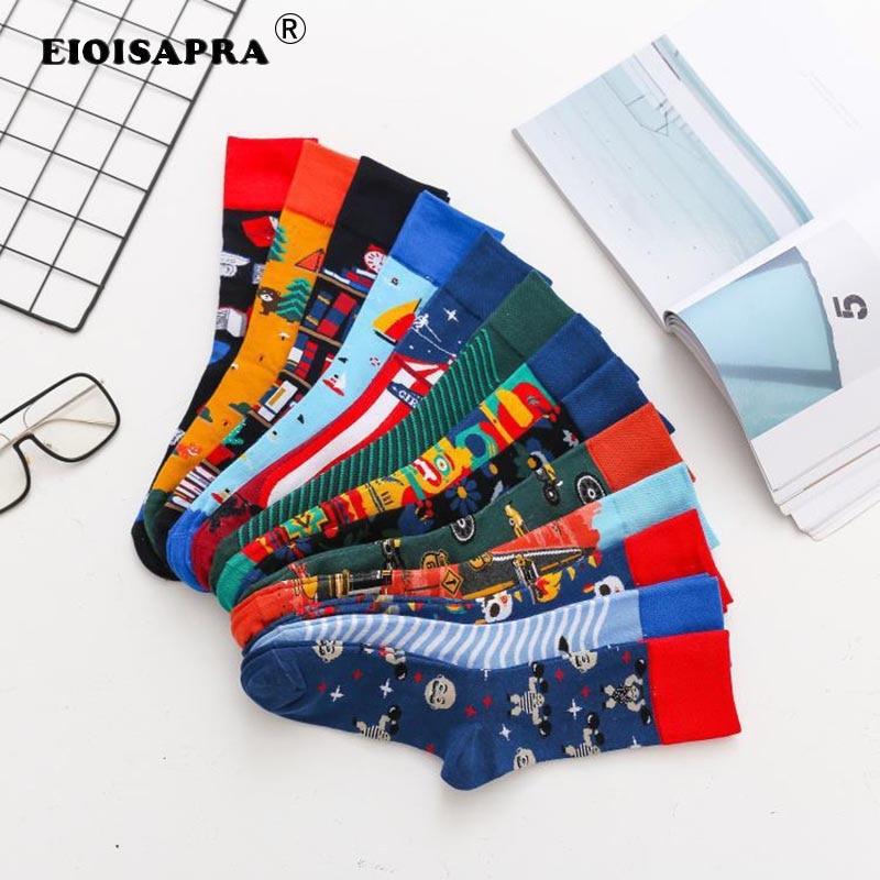 [EIOISAPRA]Autumn/Winter Art Printing Cotton Kawaii Sloth Funny   Socks   Personality Fashion Breathable Neutral Animal   Socks