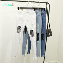 TAOVK новая мода Русский стиль женские Джинсы с высокой талией со сломанной отверстие джинсы для женщин