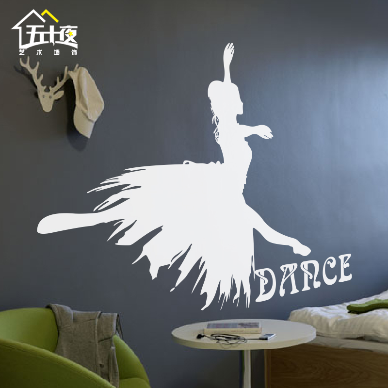 Dance Vinyl Wall Decal Ballet Girl Dacing Quote Dance Music Wall Sticker Dance Room Bedroom Wall Sticker Decor Home Decoration