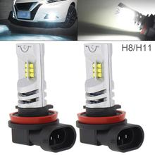 2pcs Car Fog Lamp 12V H8 H11 2525 SMD Lights 2400LM 6500K-7500K White Driving Running Auto Light Bulbs for Cars Vehicle